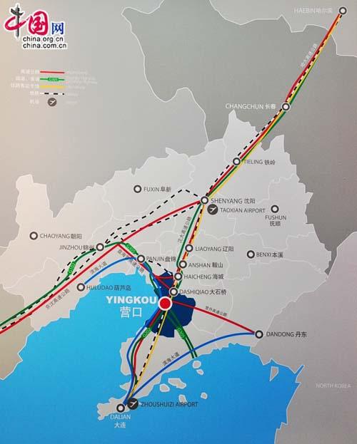 В городе Инкоу создан первый в Китае индустриальный парк низкоуглеродных и экологических технологий
