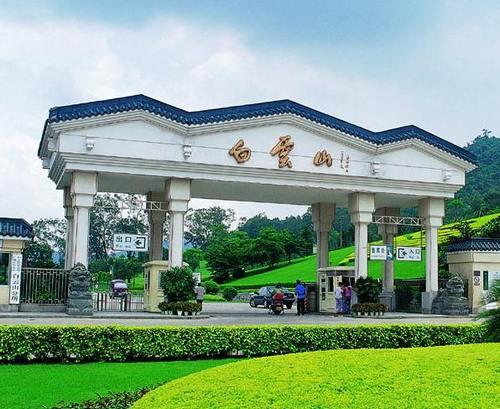 Самым высоким пиком в городе гуанчжоу