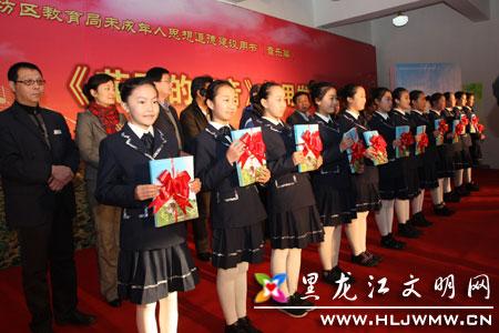 哈尔滨市/德育教材《花开的声音》使用发布会在香坊区教育局召开。(图片...