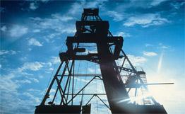 石油占俄罗斯gdp多少_和合期货 远月重新走强石化震荡反弹