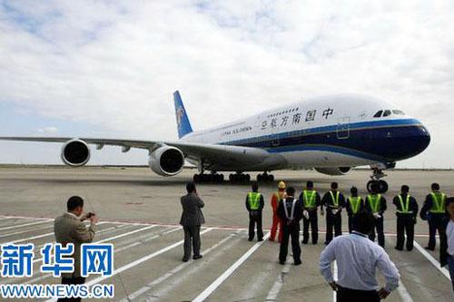 京)往返航班改由空客a330