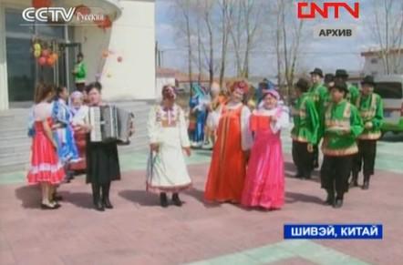Русская национальная область шивей