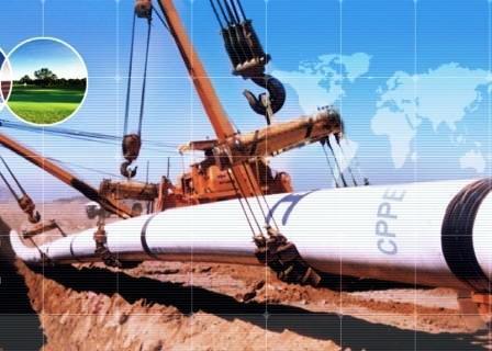 俄乌天然气价格起冲突 将削减天然气进口-天然