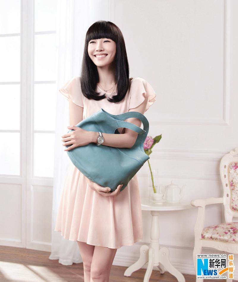Actress Bai Baihe in comely look -Bai,Baihe,-English