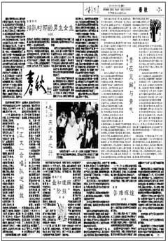 本文摘自《中老年时报》2011年1月17日07版作者:王爱 ...