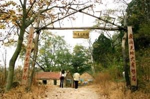 """""""知青村""""的故事 - 万里长城 - 万里长城"""