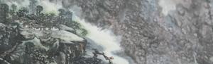 《鸟鸣山水传清音——贾书曾国画作品展》举行