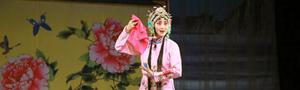 省京剧院春天演出季活动已推出五场演出