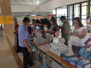 黑龙江民族职业学院举办禁毒宣传活动