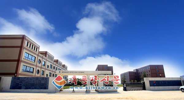 정양학교, '칭다오대원학교'로 교명 변경