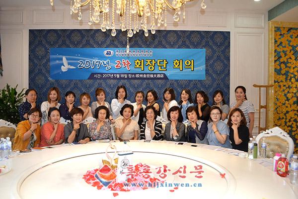 칭다오조선족여성협회, 다양한 활동으로 회원들의 자질과 삶의 질 제고