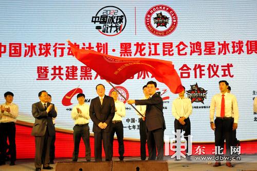 Первый профессиональный хоккейный клуб «Куньлунь Ред Стар» был создан в провинции Хэйлунцзян, и примет участие в высшей хоккейной лиге (VHL)