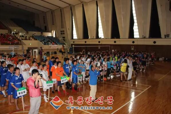 2017 재일중국조선족운동회가 오늘 도쿄에서 성황리에