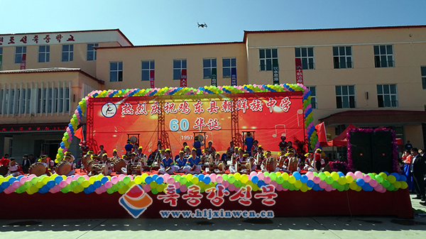 계동현조선족중학교 건교 60돐 성대히 경축