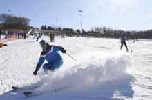 В городе Шэньян открылся лыжный сезон