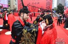 Церемония коллективной свадьбы в стиле династии Хань