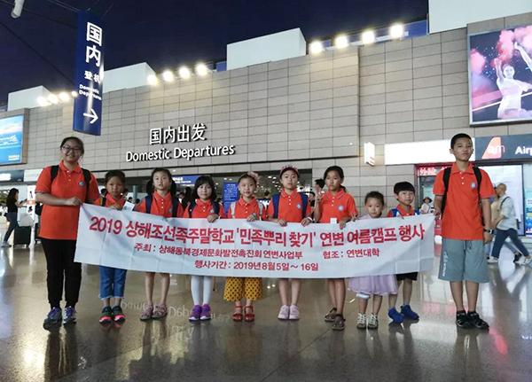 타향에서 태여난 조선족소년소녀들의 뿌리찾기