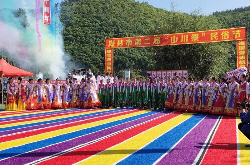 제2회 해림시 산천제 및 민속축제 열려