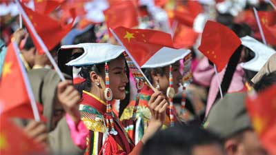 Celebration gala held in Tibet to celebrate 70th annivers...
