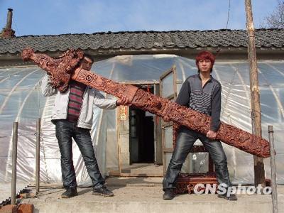 мечи мира фото