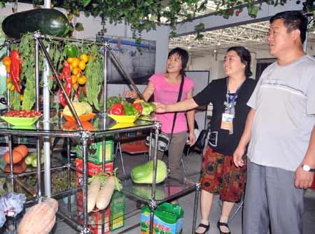 Открытка Десятая китайская ярмарка экологических продуктов питания