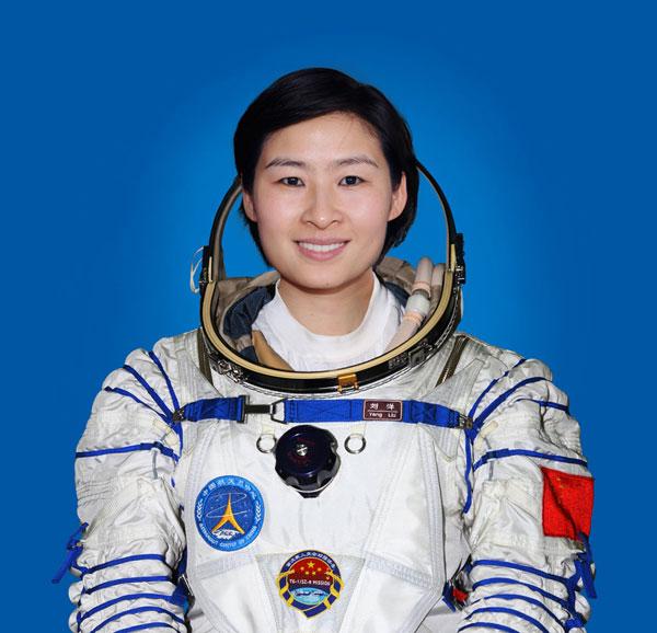 Liu Yang, China's first female astronaut [Xinhua]