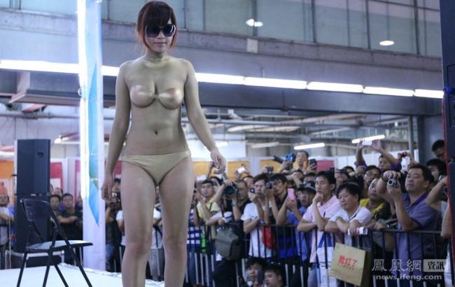 фестиваль порно секс индустрии