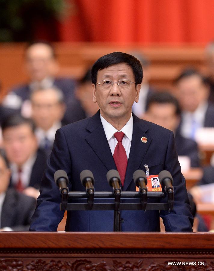 китайское правосудие картинки установить ограждающие решетчатые