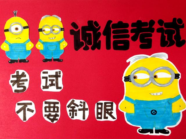 来源:宁波文明网-各地针对不同主体开展诚信教育 引导人们 重然诺