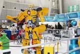 25-ого мая открылось 17-ое Китайское международное ЭКСПО по производству оборудования (Харбин)