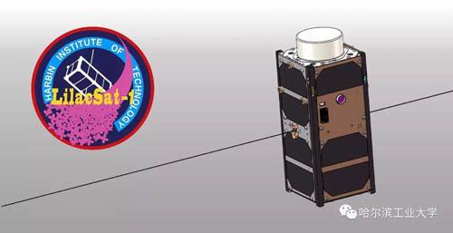 Успешно начата работа спутника «LilacSat-1», который был разработан студентами Харбинского политехнического университета