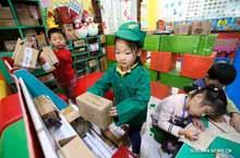 """Дети играют во """"взрослых"""" на востоке Китая"""
