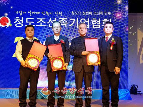 칭다오조선족기업협회 설립 20주년 기념행사 개최