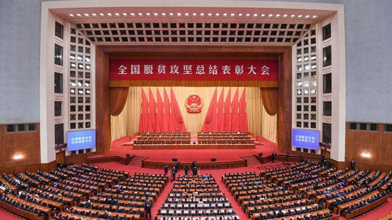 China holds gathering to mark accomplishments in poverty ...